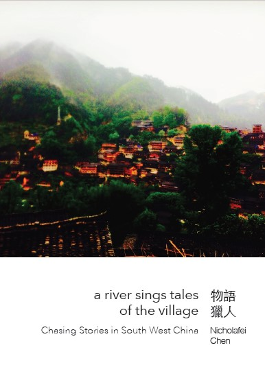 a-river-sings-tales-of-the-village