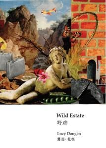 wild-estate