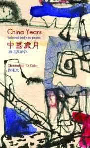 china-years