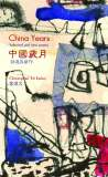 China Years: Selected and New Poems of Kit Kelen / 中國歲月:客遠文詩選及新作