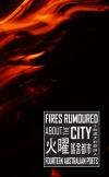 Fires Rumoured about the City: Fourteen Australian Poets / 火曜謠言都市:十四澳大利亞詩人