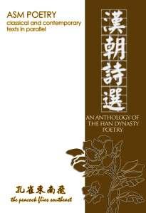 han-dynasty