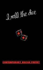 i-roll-the-dice