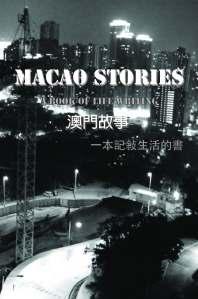 macao-stories