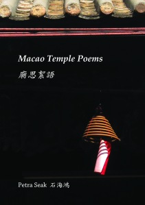 macao-temple-poems