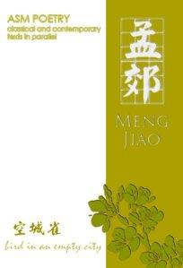 meng-jiao
