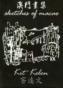 sketches-of-macao