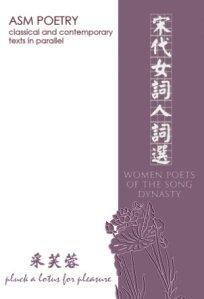 song-women