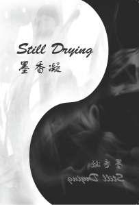 still-drying