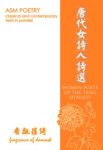 tang-women
