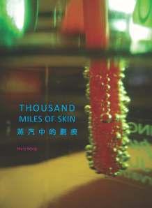 thousand-miles-of-skin