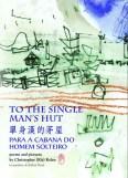 To The Single Man's Hut / 單身漢的茅屋 / Para A Cabana do Homem Solteiro