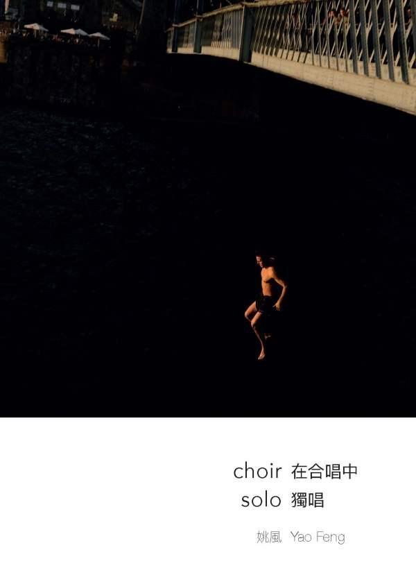 2017-Yao